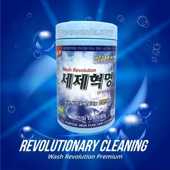 Korean Multi Purpose Cleaner