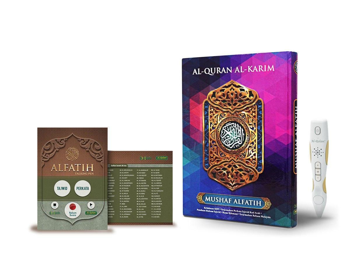 Al Qolam Digital Quran