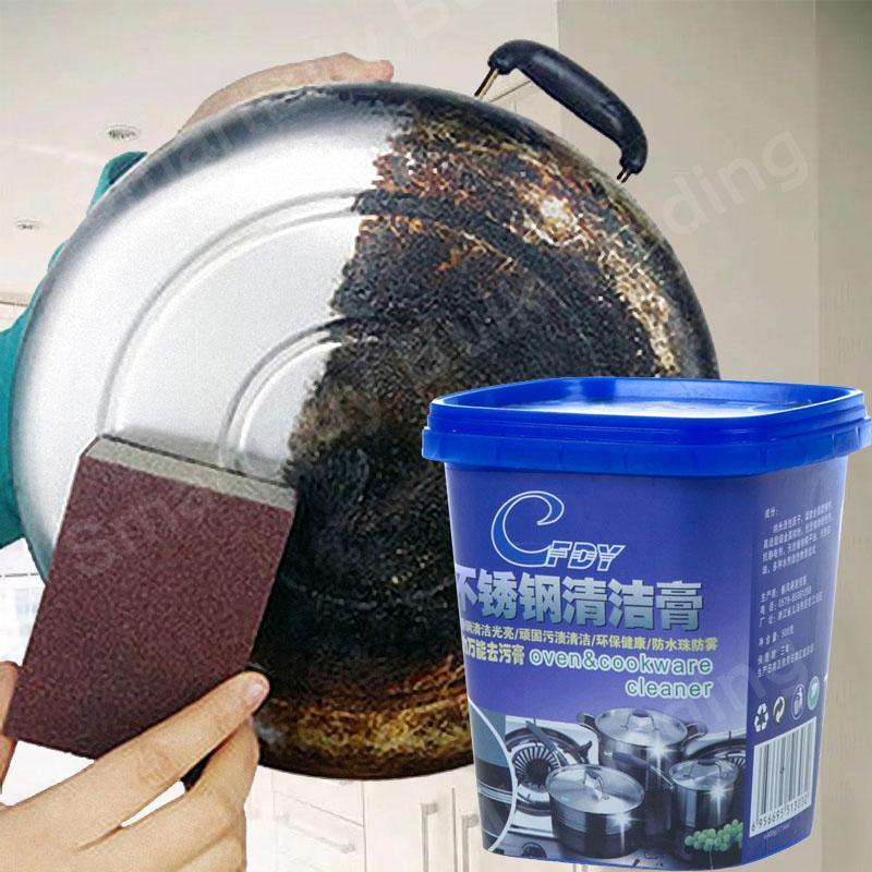 Cookware Cleaner Paste