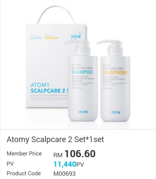 Atomy Body Care (2)